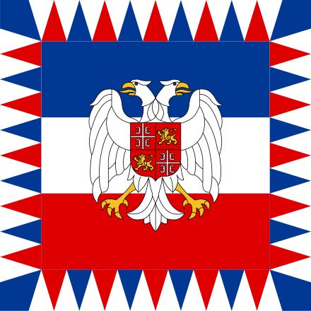 440Jugoslavia.jpg