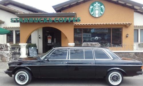 STARBUCKS-COFFEE-COSTA-RICA-LIMOUSINE.jpg